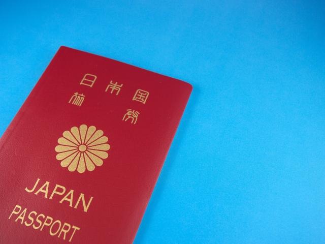 身分証明書パスポート